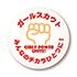 東日本大震災支援プロジェクト